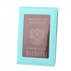 Passport Window Wallet